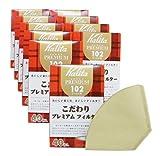カリタ カリタ こだわりプレミアムフィルター 102 ブラウン 2-4人用 40枚入り×10箱