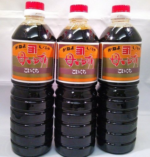 鹿児島の甘い醤油 かねよ 母ゆずり濃口1リットル3本セット
