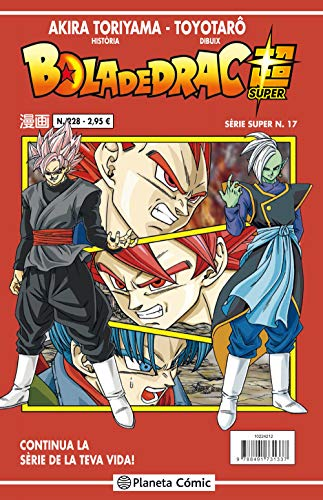 Bola de Drac Sèrie vermella nº 228 (Manga Shonen)