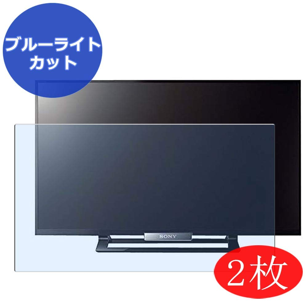 VacFun 2 Piezas Filtro Luz Azul Protector de Pantalla para Sony 32