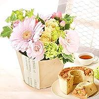 誕生日 プレゼント 女性 誕生日プレゼント 花とスイーツ 花 アレンジメント お菓子 生花 お祝い 結婚記念日 可愛いカップタイプ フラワーギフト (ベビーピンク)