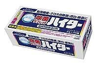 花王 業務用 除菌タブレットハイター 120錠×8箱 ケース販売