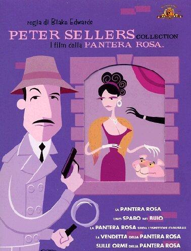 Peter Sellers Collection - I Film Della Pantera Rosa (5 Dvd) [Italia]
