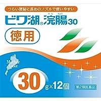 【第2類医薬品】ビワ湖浣腸30 30g×12個 ×3
