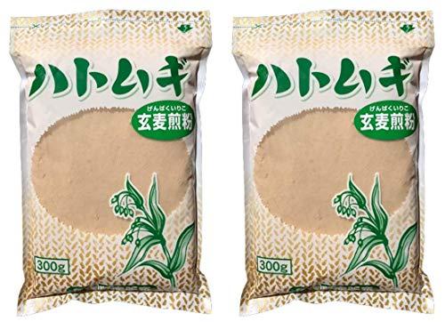 ハトムギ全粒粉 300g x 2袋セット (非精製はと麦焙煎粉末、 煎餅味の旨い粉末)