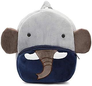 Cute Cartoon Animal Bag…
