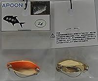 APOON! アポーン! 2g 6カラー (ゴールドベース:オレンジ)