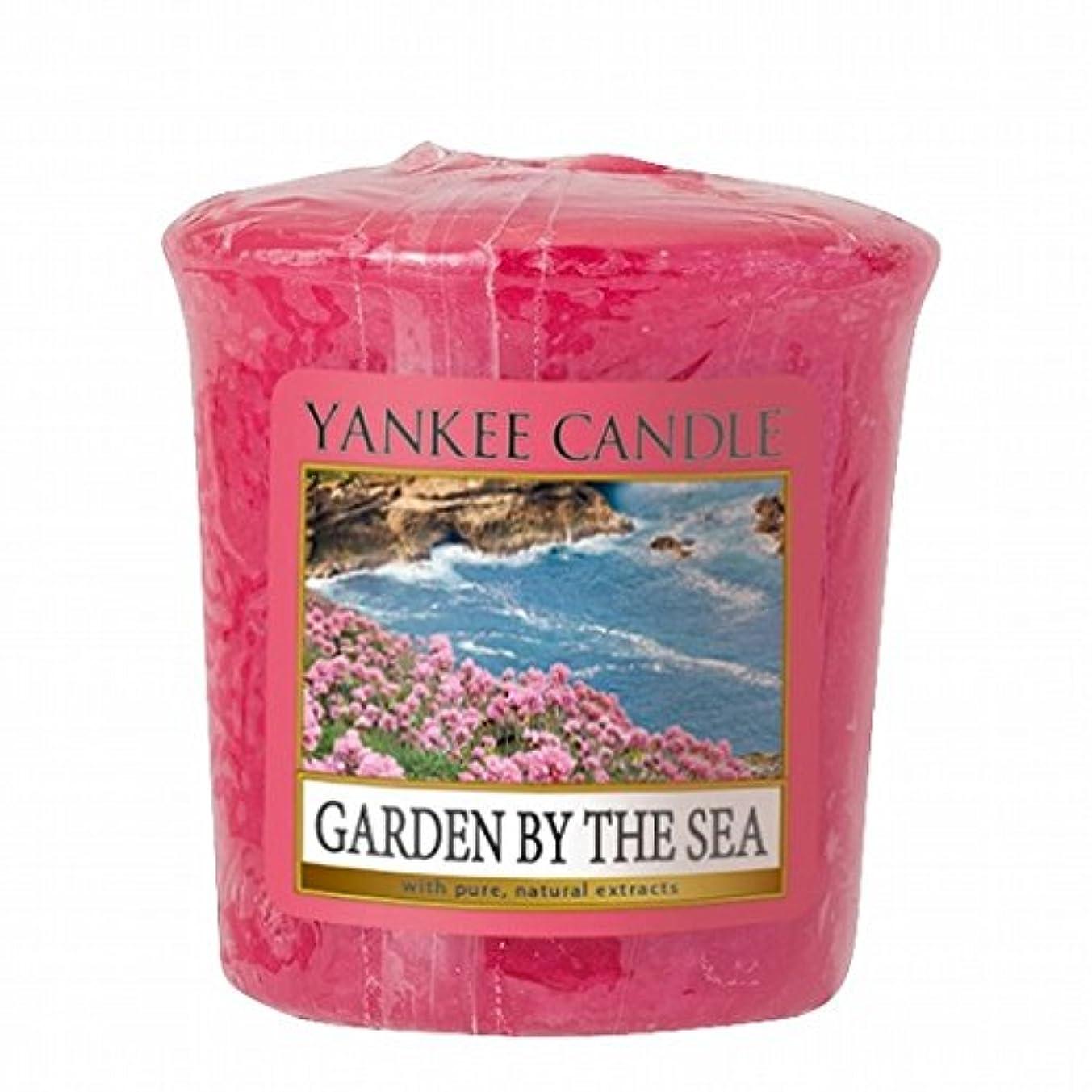 ブレンド処方する韻ヤンキーキャンドル(YANKEE CANDLE) YANKEE CANDLE サンプラー 「ガーデンバイザシー」