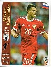 World Cup Russia 2018 Sticker Peru Maksim Kanunnikov Football Club Rubin Kazan