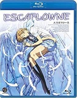 劇場版 エスカフローネ [Blu-ray]