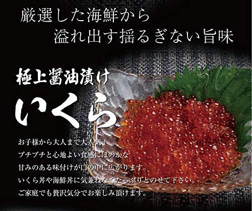 『父の日 プレゼント 人気 海鮮 うに いくら 丼 3~4人前(無添加うに 醤油漬けいくら 海鮮セット) (通常商品)』の8枚目の画像