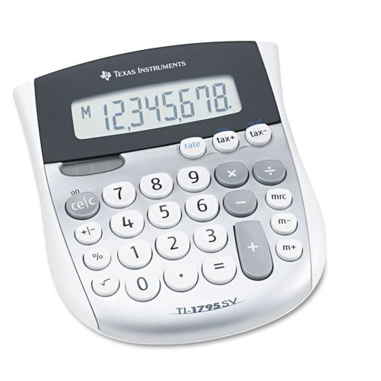知事矢デンマーク語Texas Instruments : ti-1795svハンドヘルド電卓、8桁LCD?–?: -として販売2パックof?–?1?–?/?–?Total of 2?Each by Texas Instruments
