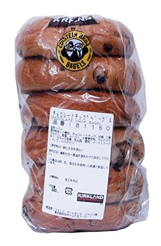 costco ベーカリー ベーグル バラエティ 選べる2袋(1袋6個入×2袋) (チョコチップ・ブルーベリー)