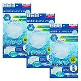 冷感 ひんやりマスク接触冷感 不織布マスク 3袋セット 1袋同色5枚入り 選べる5色 使い切りタイプマスク レーヨン生地使用 ノーズフィッター やわらかソフトゴム 立体プリーツ (ブルー)