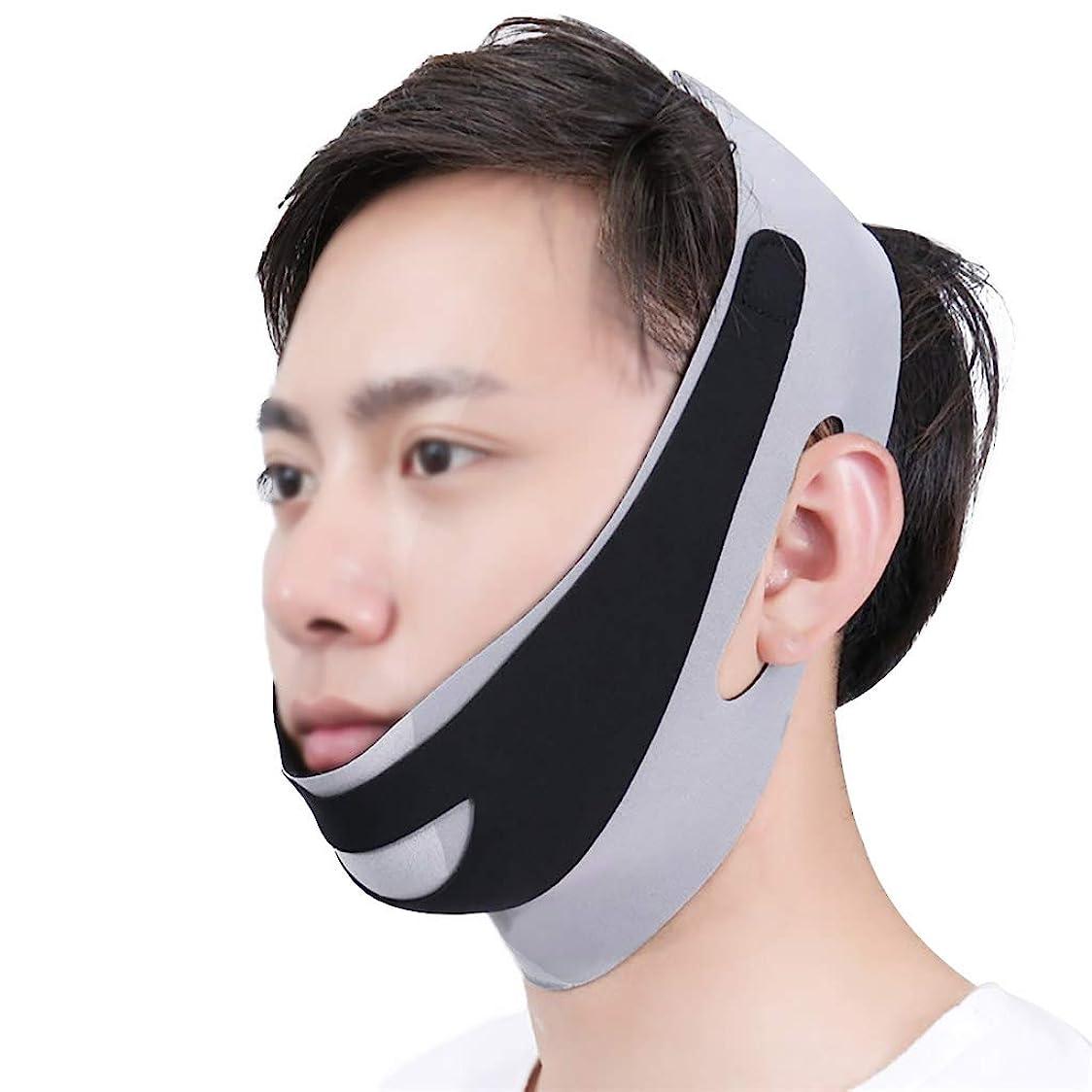 どれか合成合計顔と首リフト術後弾性顔マスク小さなV顔アーティファクト薄い顔包帯アーティファクトV顔吊り耳リフティング引き締め男性の顔アーティファクト