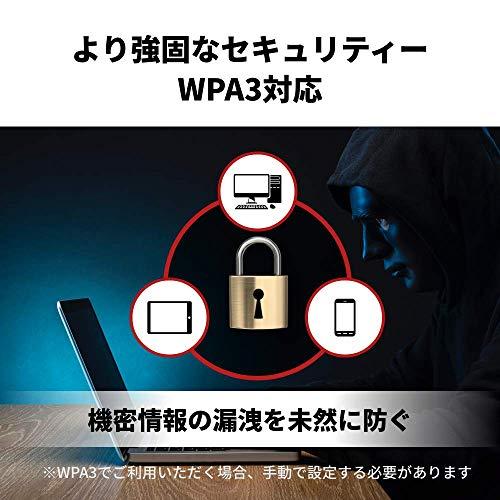 【Amazon.co.jp限定】バッファローWiFiルーター無線LAN最新規格Wi-Fi611ax/11acAX1800574+1200Mbps日本メーカーツメの折れないLANケーブル同梱【iPhone12/11/iPhoneSE(第二世代)メーカー動作確認済み】WSR-1800AX4-C/NB