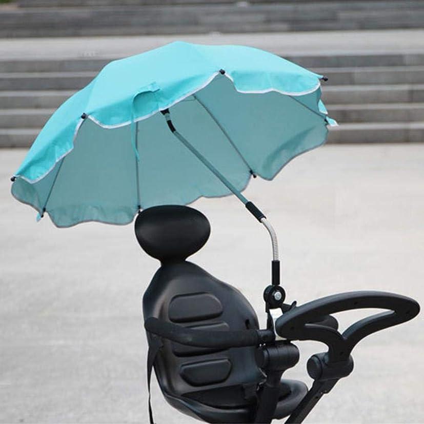 商業の味カプセルベビーカー用 日傘 日焼け止 UVカット99% ベビーカーパラソル 自由自在 取付簡単 超軽量 新型 高さ調整可能 1-7歳 日傘
