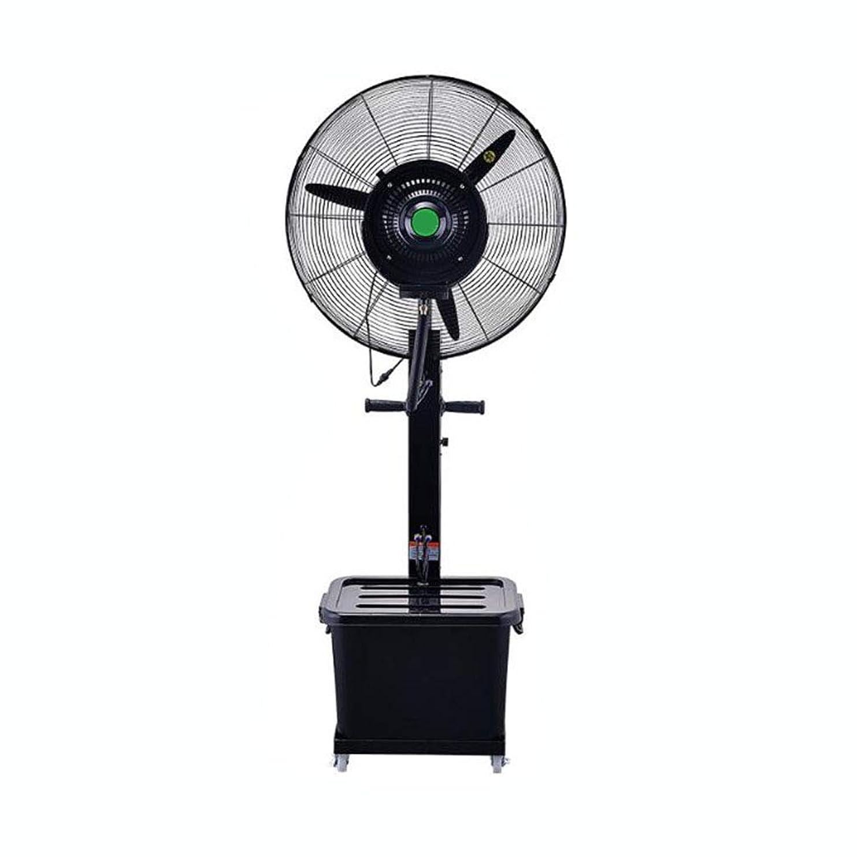彫刻家ハロウィン移植エアコンファン 工業用スプレーファンペデスタルファンフロアファンスプレースイング冷却プラスウォーターハイパワーマルチファンクション-3ギア9時間容量40リットル(サイズ:750MM)