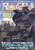 Role&Roll Vol.193