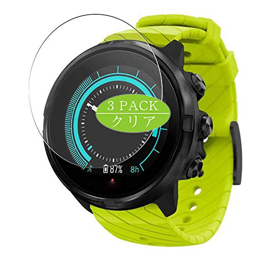 Vaxson 3 Stück Schutzfolie, kompatibel mit Suunto 9 G1 smartwatch Smart Watch, Displayschutzfolie Bildschirmschutz Blasenfreies [nicht Panzerglas]