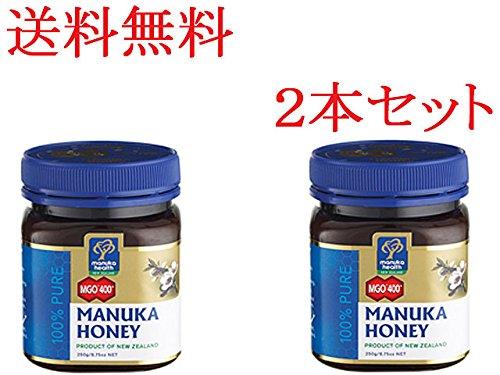 マヌカヘルス マヌカハニー MGO400+ 250g[正規輸入品] 2個セット