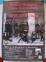 DANJO K-men's 直筆サイン入りポスター