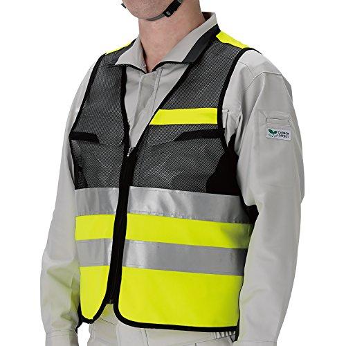 ミドリ安全 高視認性安全ベスト 蛍光イエロー 4073160081 安全ベスト