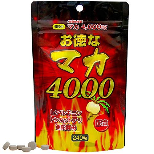ユウキ製薬 マカ4000 250mg×240粒