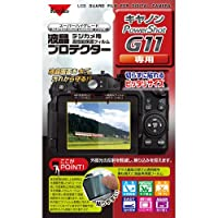 ケンコー・トキナー 液晶プロテクター キヤノン PowerShot G12用 085339