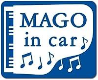 imoninn MAGO in car ステッカー 【マグネットタイプ】 No.42 ピアノ (青色)