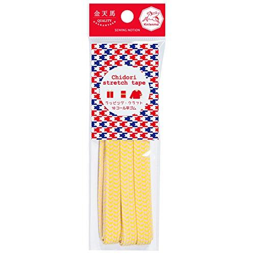 川村製紐 チドリストレッチテープ 平ゴム 10コール 黄色×ピンク KW93273
