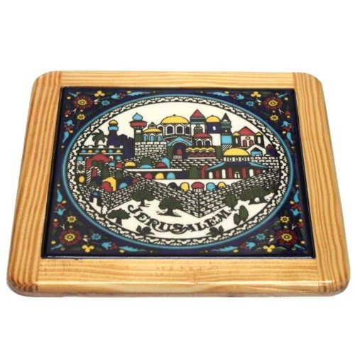 Jerusalem City Walls and Old City View Armenian Ceramic Trivet hot Plate - Large (6 inches or 15cm in Diameter) - Asfour Outlet Trademark