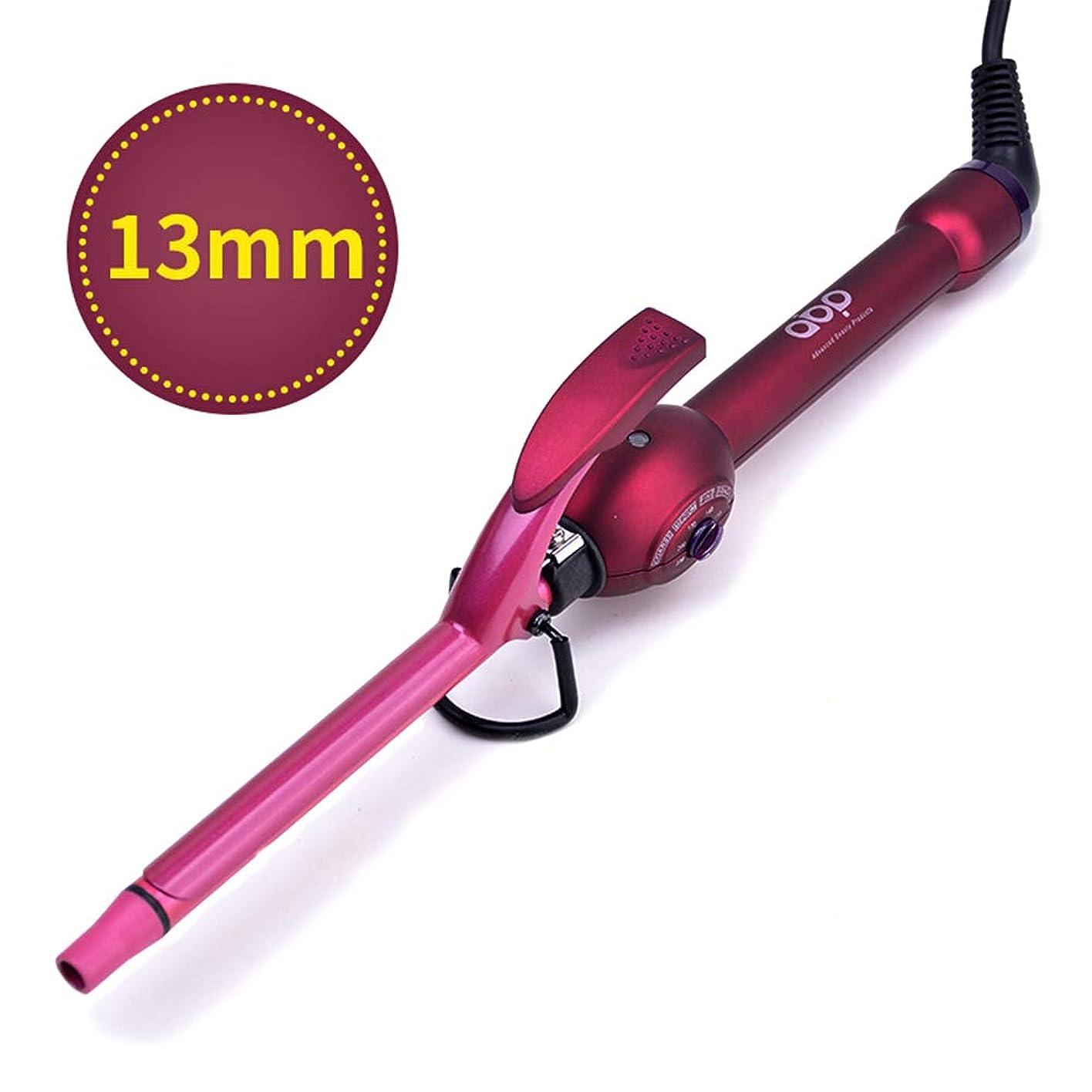 贅沢な折ハーネスABP イオンカールアイロン ヘアアイロン 80℃~210℃ 温度調整 海外対応 プロ仕様 巻き髪 (13mm)