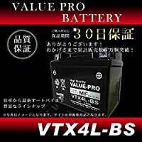 VTX4L-BS 充電済み VALUE PRO MF バッテリー YT4L-BS YTX4L-BS 互換 トゥディ DIO JOG等
