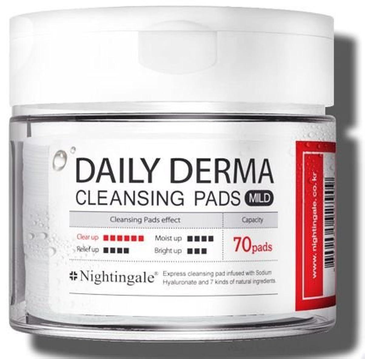 マーベル士気組み立てるNightingale Daily Derma Cleansing Pads * Mild * 70pads/ナイチンゲール デイリー ダーマ クレンジング パッド * マイルド * 70枚入り [並行輸入品]