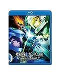 機動戦士ガンダム00 スペシャルエディション III リターン・...[Blu-ray/ブルーレイ]