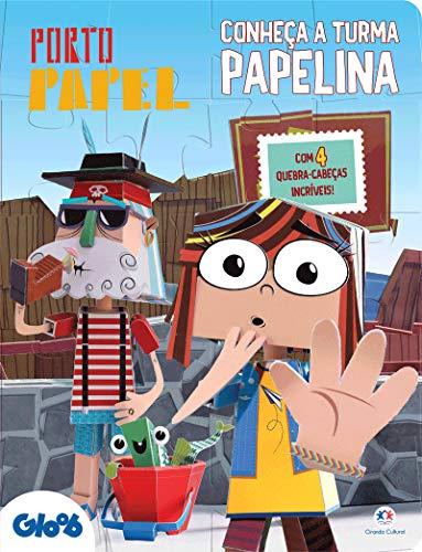 Porto Papel - Conheça a turma Papelina