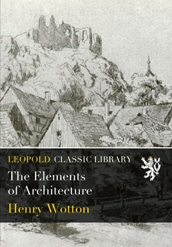 法王第九従事したThe Elements of Architecture