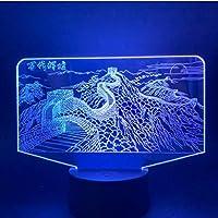 万里の長城3D LEDナイトライトクリエイティブホームデコレーション3Dビジョン3Dビジュアル照明7色変更USB充電テーブルランプ誕生日プレゼントエンターテイメント装飾ギフト子供のおもちゃ [並行輸入品]