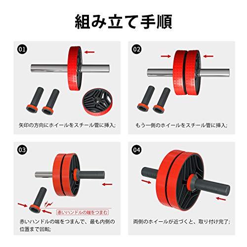 UMI. by Amazon - Ab Roller Addominali Wheel [Multi-Funzione Doppie Ruote] con Tappetino Ginocchia Perfetto per Esercizi degli Addominali, Fitness Allenamento, Palestra
