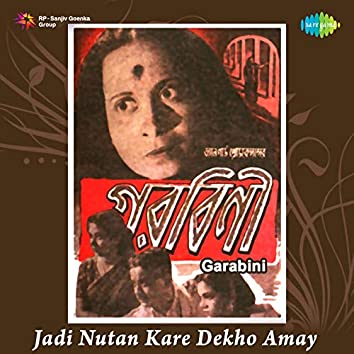 "Jadi Nutan Kare Dekho Amay (From ""Garabini"") - Single"
