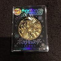 【限定商品】ポケモン 20th the Movie キミにきめた! 記念メダル