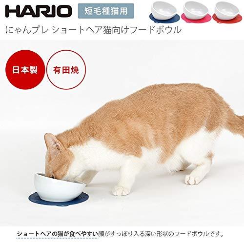 ハリオ(HARIO)にゃんプレショートヘアチェリーピンク