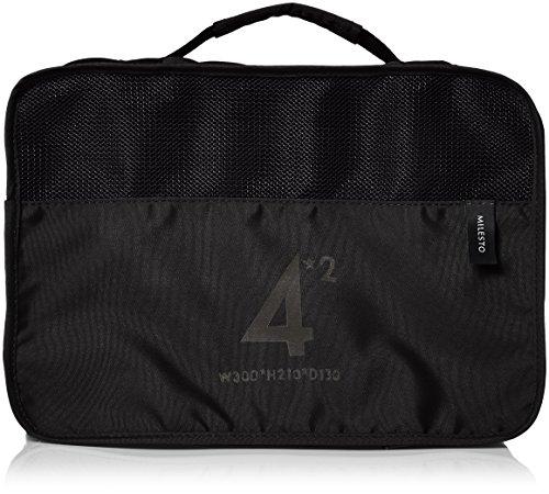 [ミレスト] MILESTO ミレスト 旅行用便利グッズ 旅行用収納 収納ケース 衣類 撥水 パッキングオーガナイザー Utility 8L 21 cm 黒 ブラック black