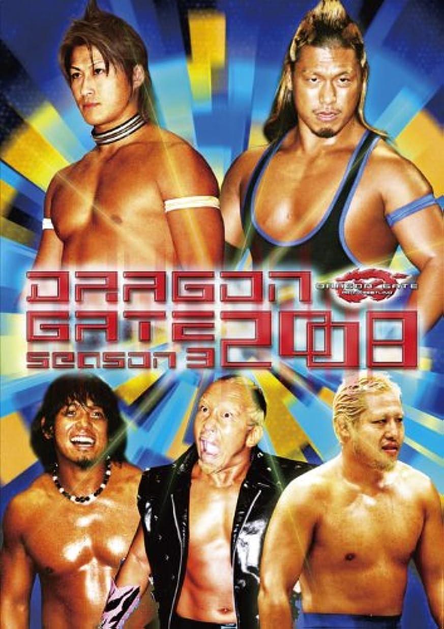 ロンドンベルト必要ないDRAGON GATE 2008 season 3 [DVD]