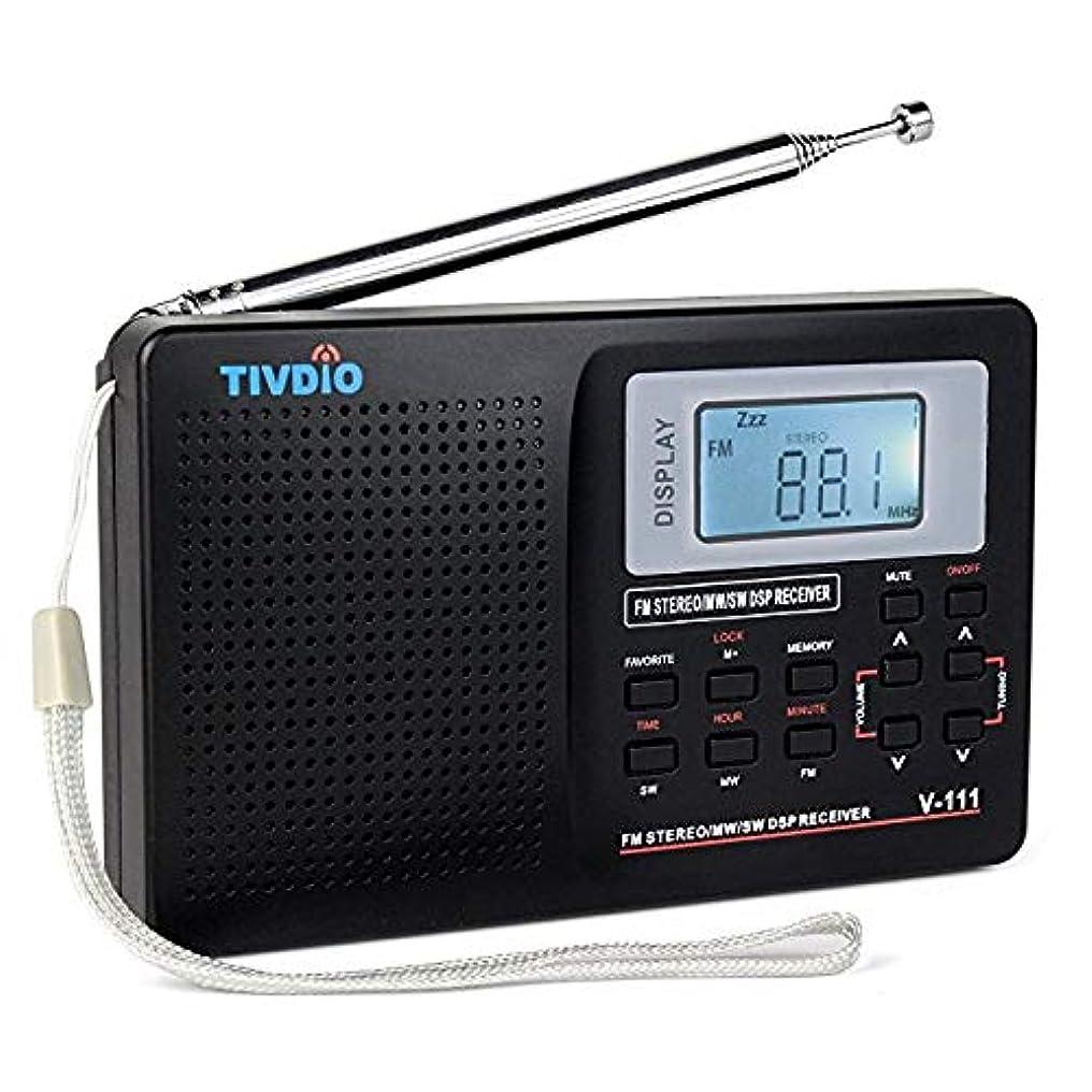 可決基本的な橋脚Ungfu Mall ラジオ MW/FM/SW ステレオ ラジオ 9KHzワールドバンド 番号 ラジオ 液晶 ディスプレイ アウトドア ラジオ