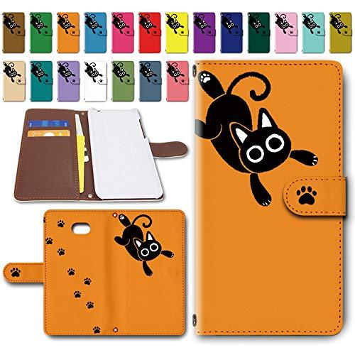 BASIO4 KYV47/かんたんスマホ2 A001KC 手帳ケース ケース 手帳型 スマホケース レザー製 手帳カバー カメラ穴搭載 かわいい 黒猫 いたずら 足あと Black Cat ネコ 猫柄 [デザインC/オレンジ] 橙色 猫 ベイシオ フォー