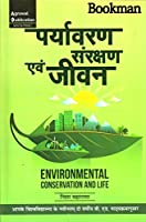 Environmental Conservation And Life
