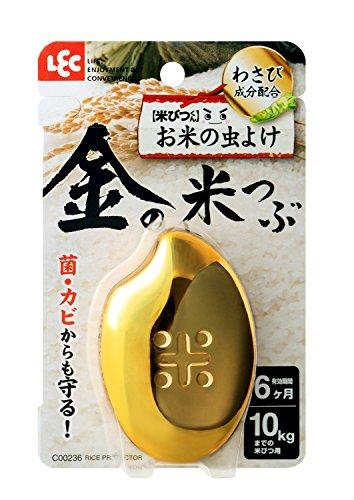 レック 米びつくん 金の米つぶ (お米の虫よけ) 10kg対応 (菌・カビからも守る)
