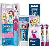 Oral-B Spar-Set: 1 Braun Stages Power Kids 900 TX elektrische Akku-Zahnbuerste Kinder 3+ J. D12.513.K Disney Princess + 2er Stages Aufsteckbürsten + 75 ml PRO-EXPERT Stages Kinderzahncreme Prinzessin